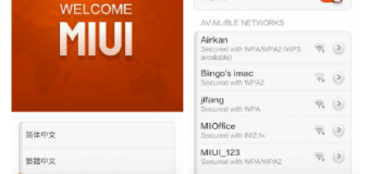 Manual Guia Introduccion Miui Android Xiaomi español